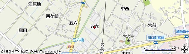 愛知県西尾市川口町(五六)周辺の地図