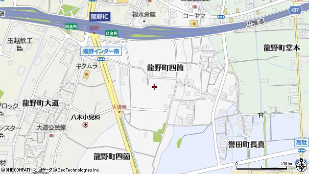〒679-4168 兵庫県たつの市龍野町四箇の地図