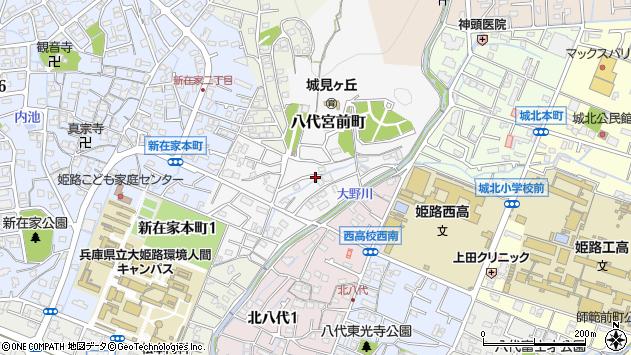 〒670-0885 兵庫県姫路市八代宮前町の地図