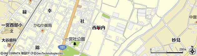 愛知県豊川市一宮町(西垣内)周辺の地図