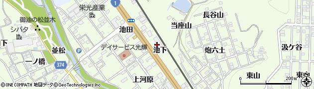 愛知県豊川市御油町(池下)周辺の地図