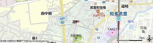 愛知県武豊町(知多郡)迎戸周辺の地図