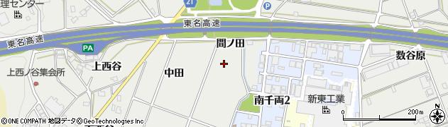 愛知県豊川市千両町(間ノ田)周辺の地図