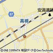 大阪府高槻市紺屋町2-1