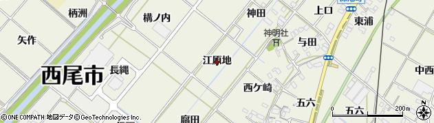 愛知県西尾市深池町(江原地)周辺の地図