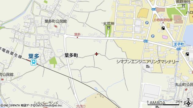 〒675-1377 兵庫県小野市葉多町の地図