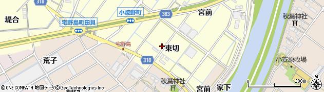 愛知県西尾市小焼野町(東切)周辺の地図