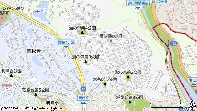 〒666-0133 兵庫県川西市鴬台の地図