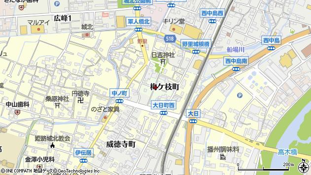 〒670-0817 兵庫県姫路市梅ケ枝町の地図