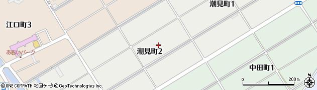 愛知県碧南市潮見町周辺の地図