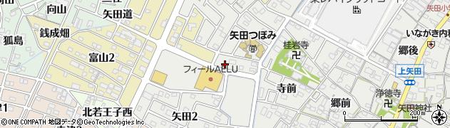 愛知県西尾市矢田周辺の地図
