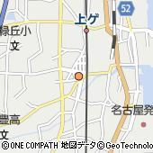 愛知県知多郡武豊町