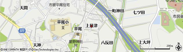 愛知県豊川市平尾町(上貝津)周辺の地図