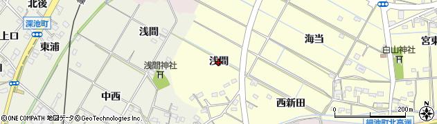 愛知県西尾市今川町(浅間)周辺の地図