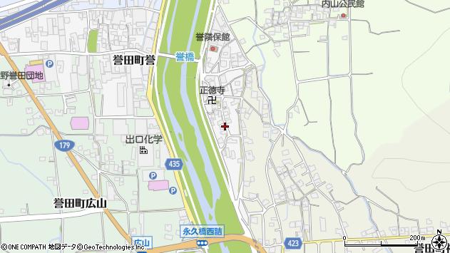 〒679-4133 兵庫県たつの市誉田町誉の地図