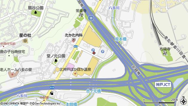 〒651-1351 兵庫県神戸市北区八多町中の地図