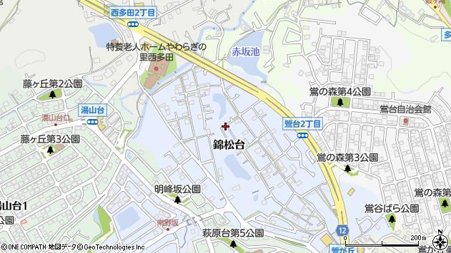 〒666-0135 兵庫県川西市錦松台の地図