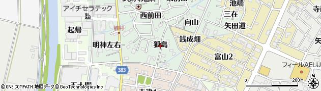 愛知県西尾市楠村町(狐島)周辺の地図