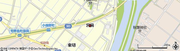 愛知県西尾市小焼野町(宮前)周辺の地図