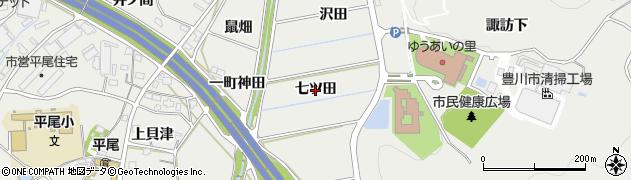 愛知県豊川市平尾町(七ツ田)周辺の地図