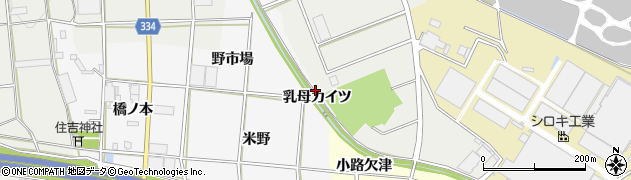 愛知県豊川市六角町(乳母カイツ)周辺の地図