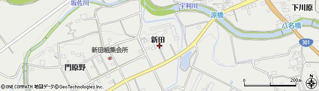 愛知県新城市富岡(新田)周辺の地図