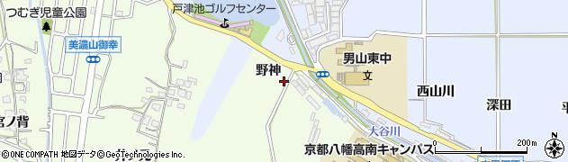 京都府八幡市美濃山野神周辺の地図