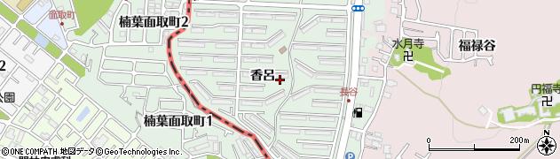 京都府八幡市男山(香呂)周辺の地図