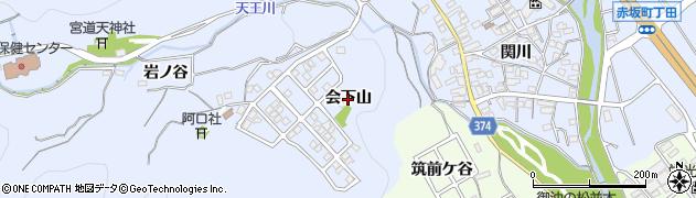 愛知県豊川市赤坂町(会下山)周辺の地図