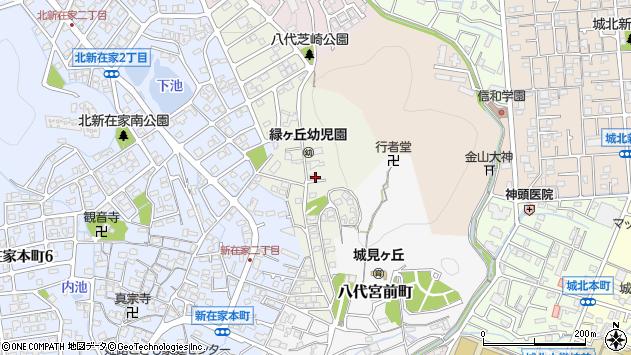 〒670-0886 兵庫県姫路市八代緑ケ丘町の地図