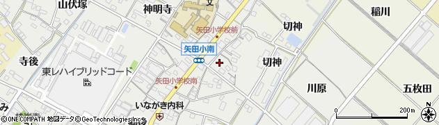愛知県西尾市上矢田町(北野)周辺の地図