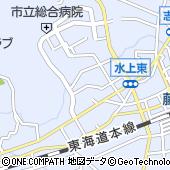 静岡県藤枝市緑の丘
