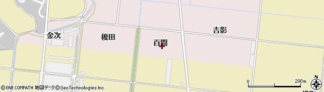 愛知県豊川市西原町(百間)周辺の地図