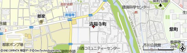大阪府高槻市清福寺町周辺の地図