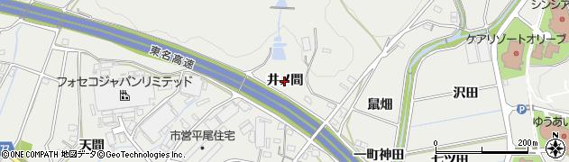 愛知県豊川市平尾町(井ノ間)周辺の地図