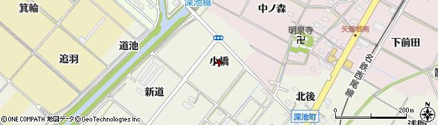 愛知県西尾市深池町(小橋)周辺の地図