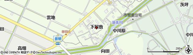 愛知県西尾市室町(下屋敷)周辺の地図