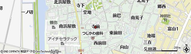 愛知県西尾市楠村町(寺前)周辺の地図