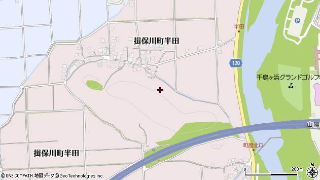 〒671-1601 兵庫県たつの市揖保川町半田の地図
