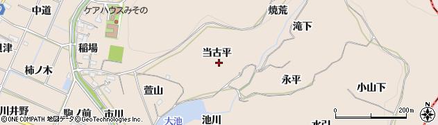 愛知県豊川市金沢町(当古平)周辺の地図