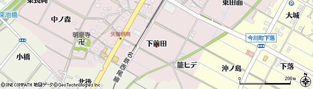 愛知県西尾市矢曽根町(下前田)周辺の地図