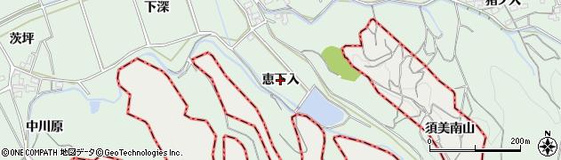 愛知県西尾市平原町(恵下入)周辺の地図