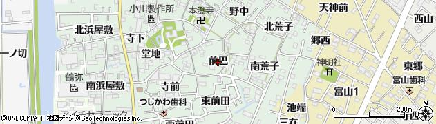 愛知県西尾市楠村町(前巴)周辺の地図
