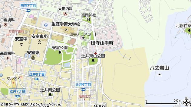〒670-0082 兵庫県姫路市田寺山手町の地図