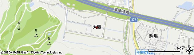 愛知県豊川市平尾町(大脇)周辺の地図