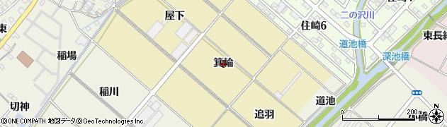 愛知県西尾市新在家町(箕輪)周辺の地図