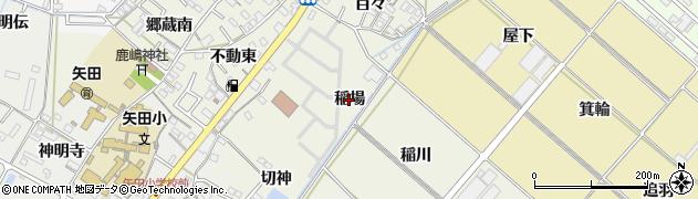愛知県西尾市国森町(稲場)周辺の地図