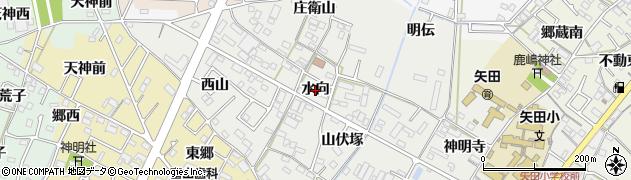 愛知県西尾市上矢田町(水向)周辺の地図