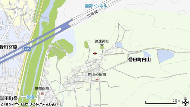 〒679-4131 兵庫県たつの市誉田町内山の地図
