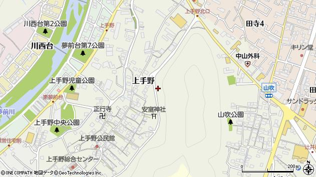 〒670-0065 兵庫県姫路市上手野の地図